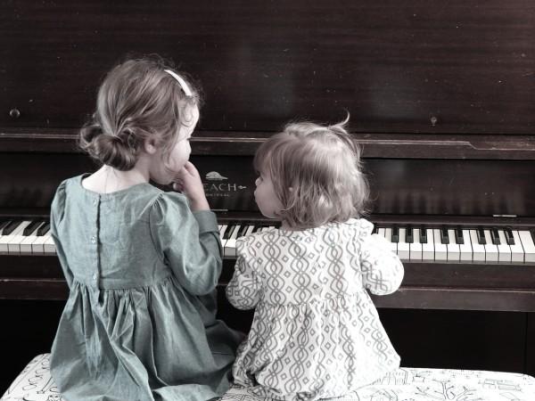 CONCIERTO DE ALUMNOS DE PIANO Y PIANO COMPLEMENTARIO